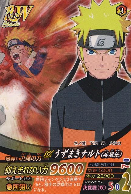 Studio Pierrot, Naruto, Naruto Kyuubi Mode, Naruto Uzumaki, Trading Cards