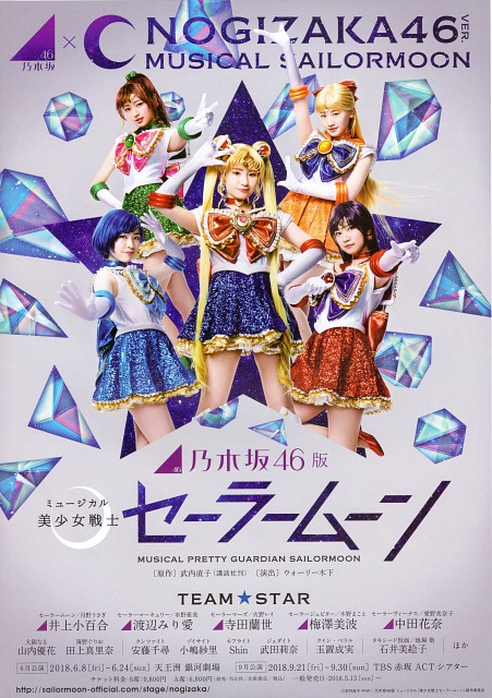Toei Animation, Bishoujo Senshi Sailor Moon, Sailor Venus, Sailor Mercury, Sailor Moon