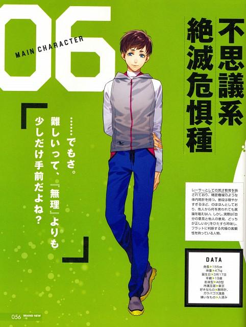 Six Sicks, Yotaro Zaizen, Character Sheet, Magazine Page, B's-Log