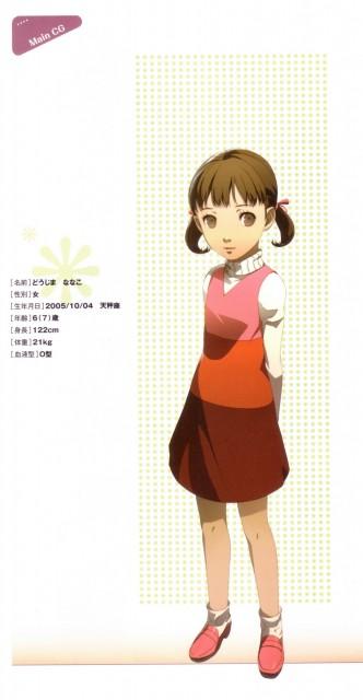 Shin Megami Tensei: Persona 4, Nanako Doujima