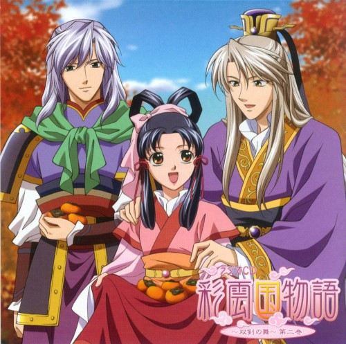 Kairi Yura, Madhouse, Saiunkoku Monogatari, Seiran Shi, Shuurei Kou