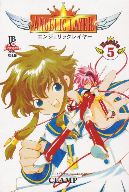 CLAMP, Angelic Layer, Misaki Suzuhara, Hikaru (Angelic Layer)