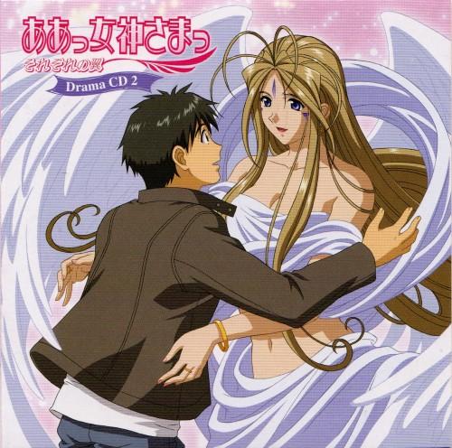 Kousuke Fujishima, Anime International Company, Ah! Megami-sama, Keiichi Morisato, Belldandy