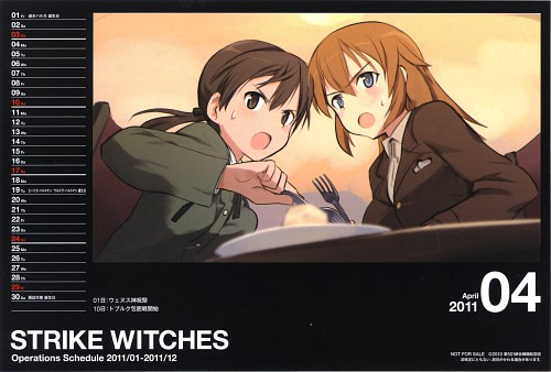 Anime International Company, Gonzo, Strike Witches, Charlotte E. Yeager, Gertrud Barkhorn