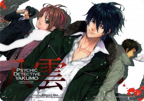 Suzuka Oda, Bee Train, Psychic Detective Yakumo, Haruka Ozawa, Yuutarou Ishii