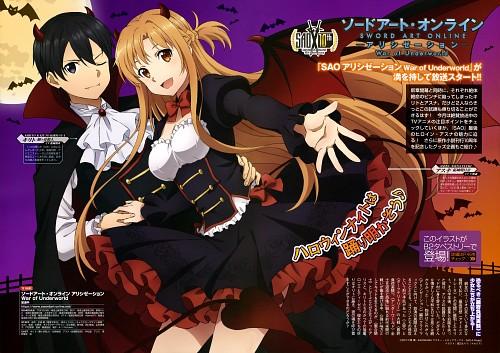 Eriri Watanabe, A-1 Pictures, Sword Art Online, Kazuto Kirigaya, Asuna Yuuki