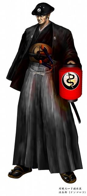 Square Enix, Bushido Blade 2, Gengoro Narazu