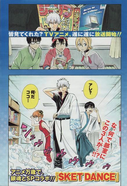 Kenta Shinohara, Hideaki Sorachi, Sunrise (Studio), Gintama, Sket Dance