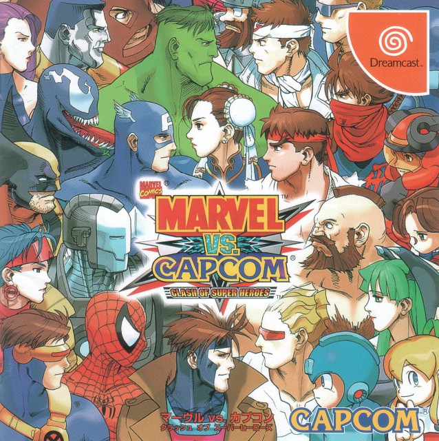 Marvel (Studio), Capcom, Marvel vs Capcom 3, Saki Omokane, Captain America
