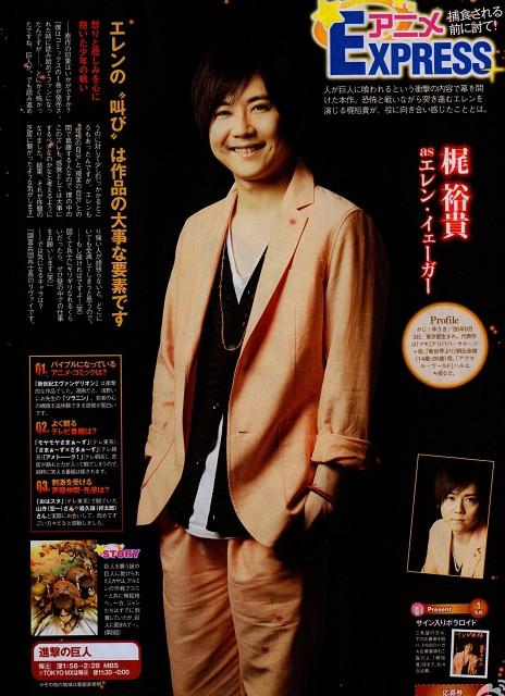 Hajime Isayama, Production I.G, Shingeki no Kyojin, Yuuki Kaji