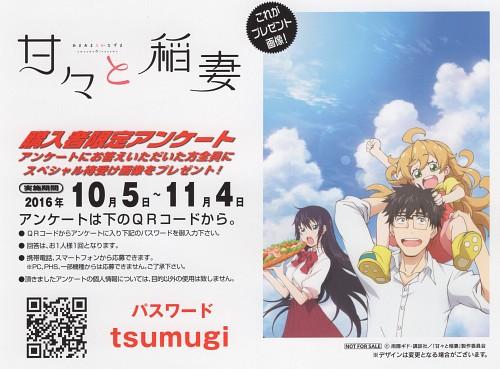 Hiroki Harada, TMS Entertainment, Amaama to Inazuma, Tsumugi Inuzuka, Kotori Iida
