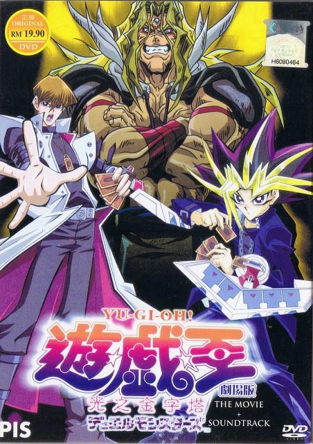 Kazuki Takahashi, Studio Gallop, Yu-Gi-Oh! Duel Monsters, Seto Kaiba, Yami Yuugi