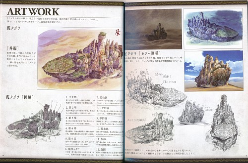 Abi Umeda, Toshiharu Mizutani, J.C. Staff, Kujira no Kora wa Sajou ni Utau