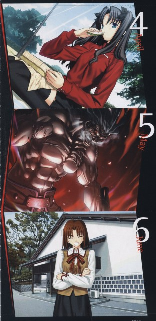 TYPE-MOON, Fate/stay night, Rin Tohsaka, Ayako Mitsuzuri, Berserker (Fate/stay night)