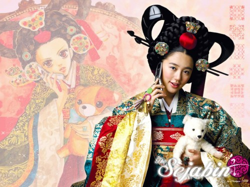 So-Hee Park, Goong, Chae Gyung Shin, Yoon Eun-hye, Live Action Wallpaper