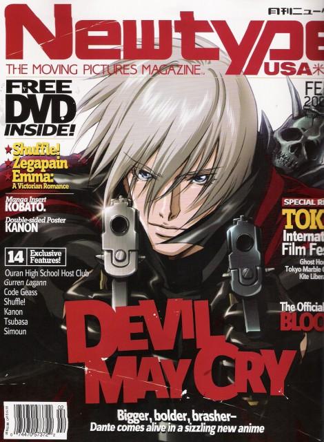 Capcom, Devil May Cry, Dante, Magazine Covers, Newtype Magazine