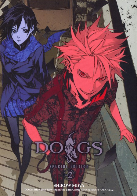 Miwa Shirow, Dogs: Bullets and Carnage, Haine Rammsteiner, Naoto Fuyumine, DVD Cover