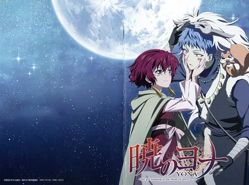 Studio Pierrot, Akatsuki no Yona, Shin-ah, Yona, DVD Cover
