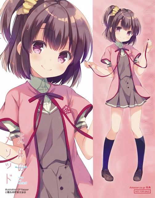 Bandai Visual, QP:flapper, Sora no Method, Nonoka Komiya