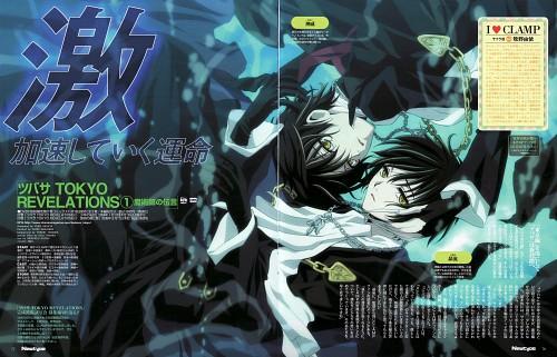 CLAMP, Production I.G, Tsubasa Reservoir Chronicle, Subaru Sumeragi, Kamui Shirou