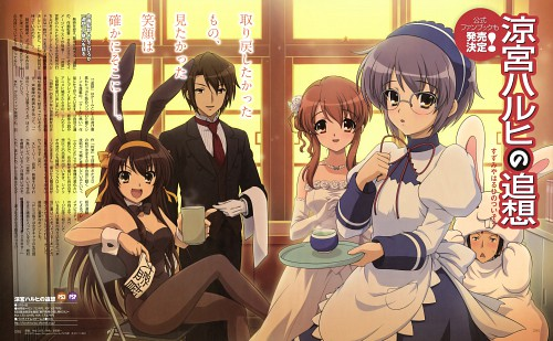 Hiro Kinako, Kyoto Animation, The Melancholy of Suzumiya Haruhi, Haruhi Suzumiya, Kyon