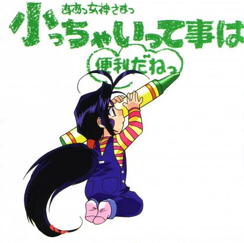 Kousuke Fujishima, Anime International Company, Ah! Megami-sama, Skuld, Newtype Magazine