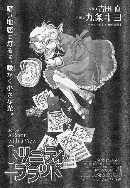 Kiyo Kyujyo, Gonzo, Trinity Blood, Caterina Sforza, Office and Art Supplies