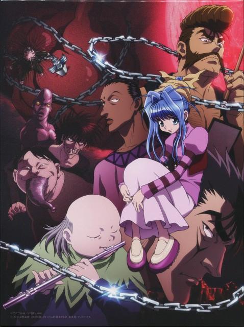 Yoshihiro Togashi, Madhouse, Hunter x Hunter, DVD Cover
