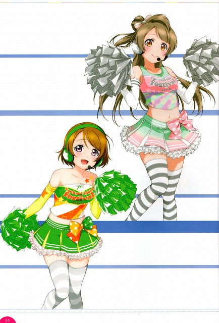 Sunrise (Studio), School Idol Festival Official Illustration Book, Love Live! School Idol Project, Hanayo Koizumi, Kotori Minami