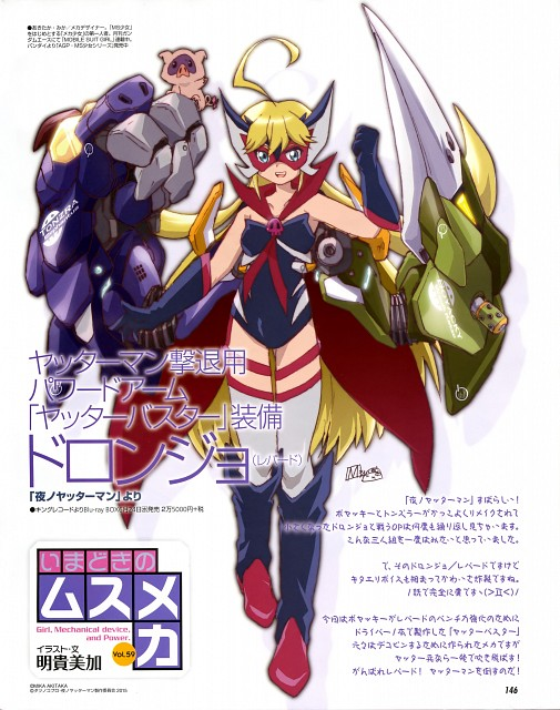 Mika Akitaka, Capcom, Yatterman, Doronjo