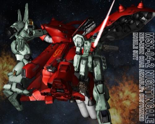 Sunrise (Studio), Mobile Suit Gundam - Universal Century, Mobile Suit Gundam Char's Counterattack