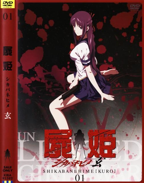Yoshiichi Akahito, Gainax, Shikabane Hime, Makina Hoshimura, DVD Cover