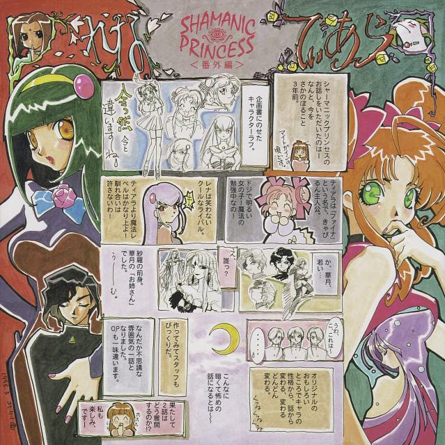 MOVIC, Bandai Visual, Shamanic Princess, Tiara (Shamanic Princess), Kagetsu (Shamanic Princess)