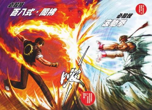 Capcom, SNK, Snk Vs Capcom, Ryu, Kyo Kusanagi