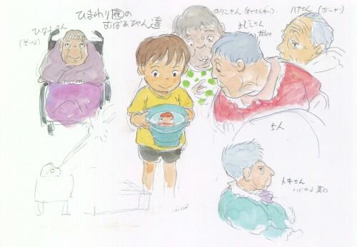 Hayao Miyazaki, Studio Ghibli, Gake no Ue no Ponyo, The Art of - Ponyo, Yoshie