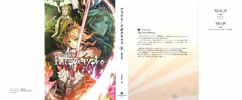 Ototsugu Konoe, Closet Child, TYPE-MOON, Fate/Apocrypha, Shakespeare