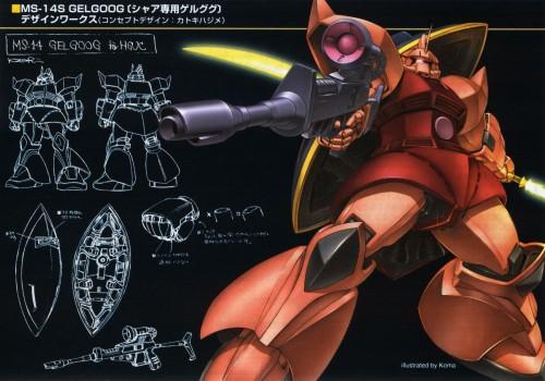 Sunrise (Studio), Mobile Suit Gundam - Universal Century, Mobile Suit Gundam 0079