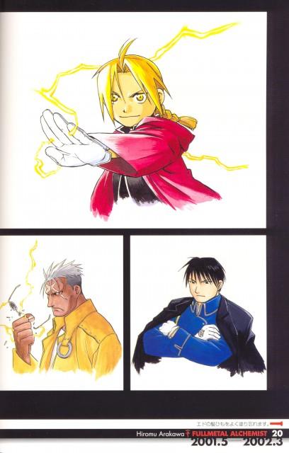 Hiromu Arakawa, Fullmetal Alchemist, Fullmetal Alchemist Artbook Vol. 1, Edward Elric, Scar (FMA)