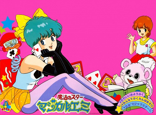 Studio Pierrot, Magical Star Magical Emi, Topo, Mai Kazuki
