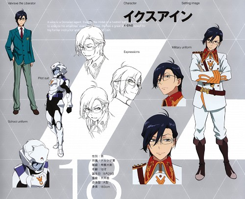 Katsura Hoshino, Sunrise (Studio), Kakumeiki Valvrave, X-eins, Character Sheet