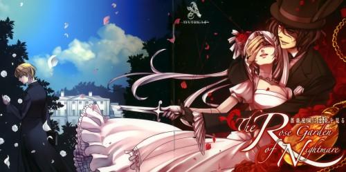 Suzunosuke, Ayutrica, Album Cover