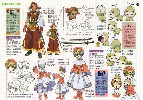 Rei Izumi, Yoshiyuki Sadamoto, Bee Train, .hack//Legend of the Twilight, Sanjuro
