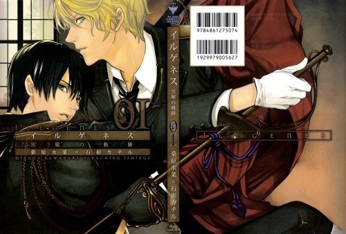 Kachiru Ishizue, Ilegenes, Jacques Berne, Fon F. Littenber, Manga Cover