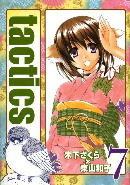 Sakura Kinoshita, Tactics, Youko (Tactics)