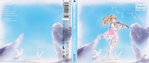 Naoshi Arakawa, Shigatsu wa Kimi no Uso, Kaori Miyazono, Album Cover