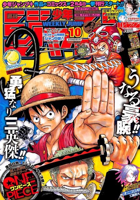 Akira Amano, Eiichiro Oda, Toei Animation, elDLIVE, One Piece