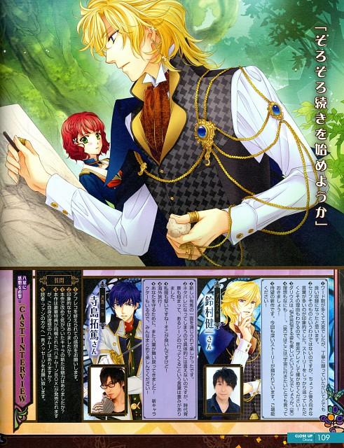 Tohko Mizuno, Koei, Harukanaru Toki no Naka de 6, Darius (Harukanaru Toki no Naka de 6), Hajime Arima