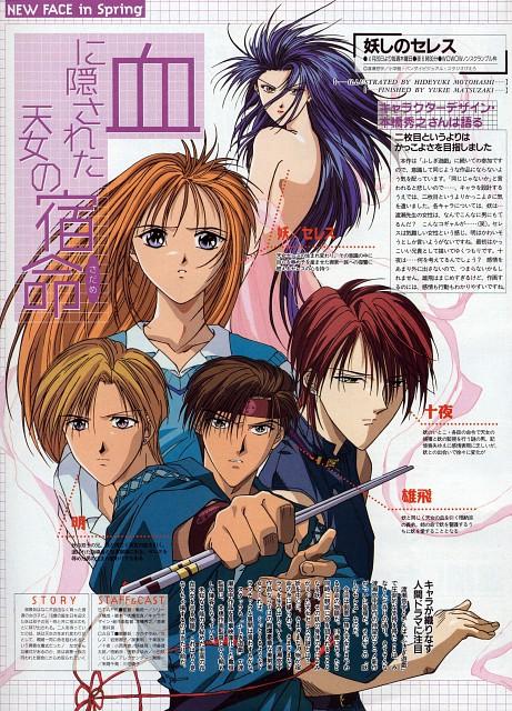 Yuu Watase, Studio Pierrot, Ayashi no Ceres, Aya Mikage, Yuuhi Aogiri