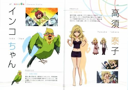 J.C. Staff, Toradora!, Inko-chan, Yasuko Takasu