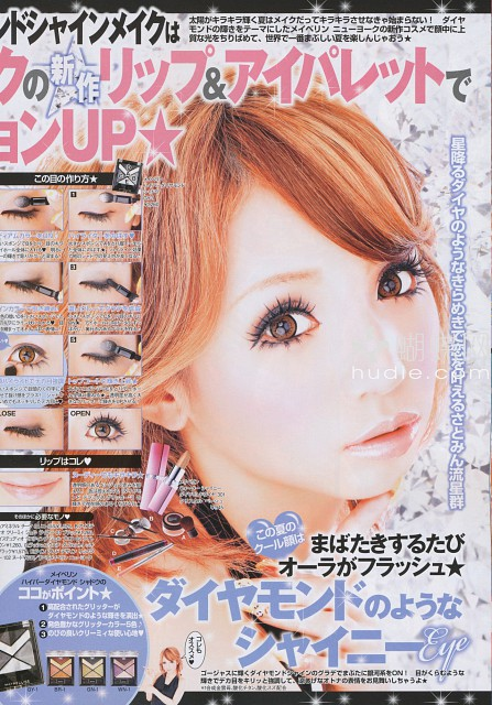 Gyaru (J-Pop Idol), Magazine Page